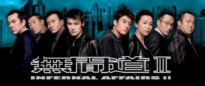 Infernal_affairs_2a